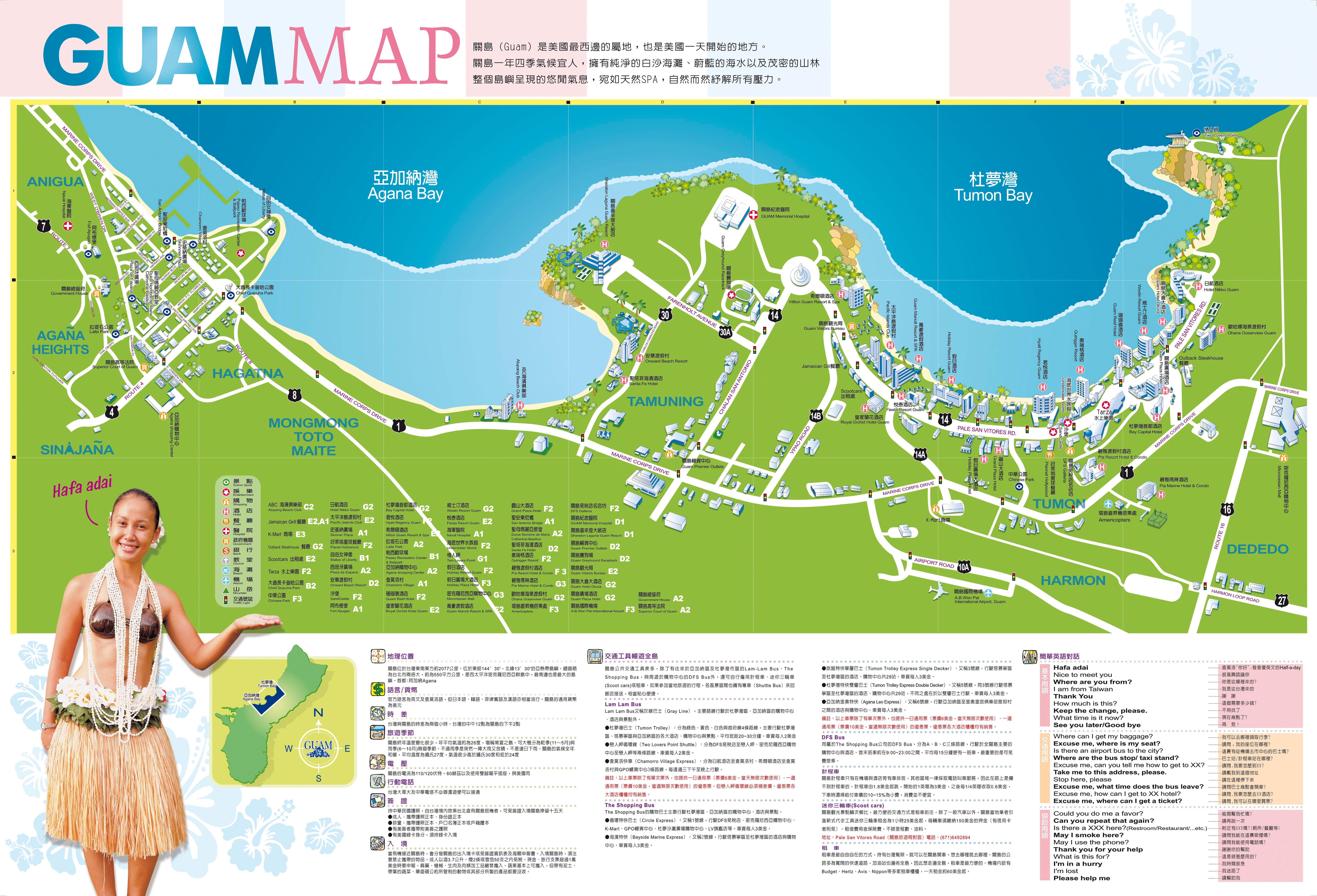 Four Maps Of Guam Bon Voyage Ving Be Safe - Guam map