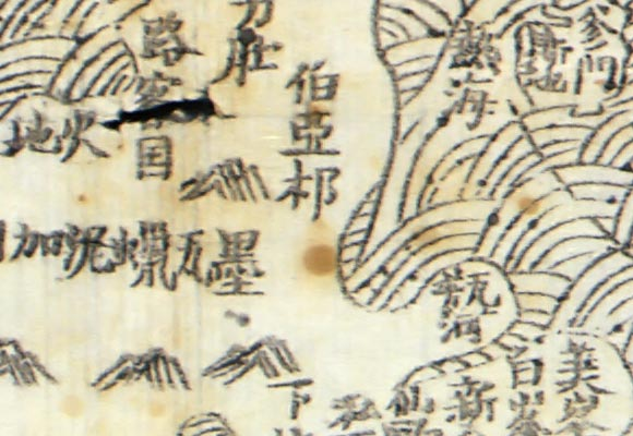 18th Century Chinese Astronomic Map, image irregularity detail, image 03