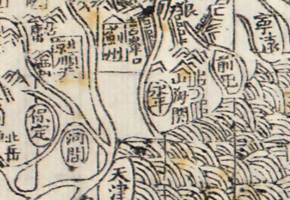 18th Century Chinese Astronomic Map, image irregularity detail, image 04