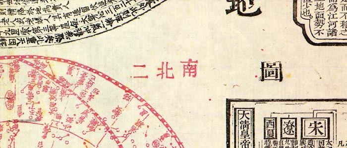 San cai yi guan tu  wide thumbnail image
