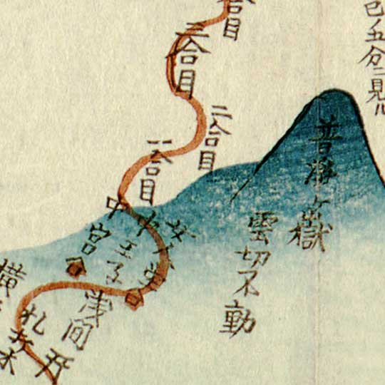 Japanese Wood Block Map showing Mt Fuji (1830s) image detail