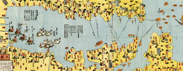 Shinkoku fukui butoku anmin, Okatame taihei kagami : Izu, Sagami, Musashi, Awa, Kazusa, Shimōsa wide thumbnail image