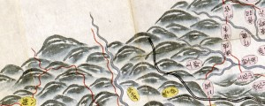 Yamashiro no Kuni ezu Map of Yamashiro Region, Japan (1800s) Date: 1800 Author: Unknown Dwnld: Full Size (13.37mb) Source: Library of Congress Print Availability: See our Prints Page for more details pff This map isn&#039;t part of any series, but we have other maps of Japan that you might want to check out. Beautiful map, but I couldn&#039;t begin to describe it. Little help over here?
